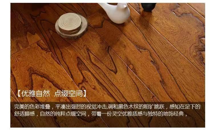希诺实木多层碳晶板 SD-06