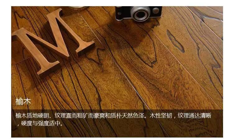 希诺实木多层碳晶板 SD-07