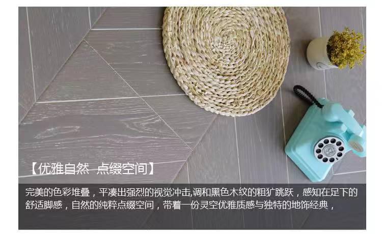 希诺实木拼花碳晶板 sp-04