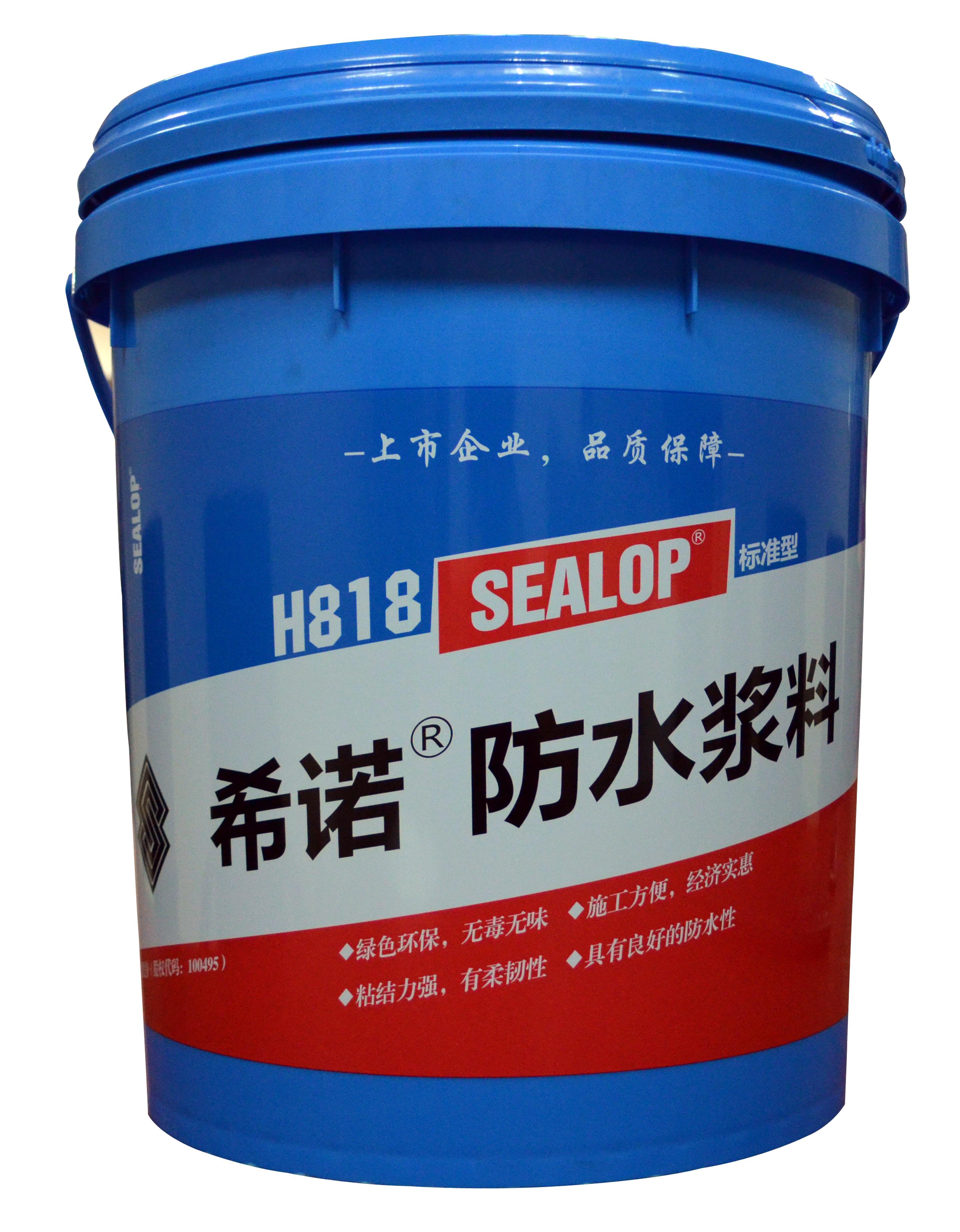 H818标准型防水浆料