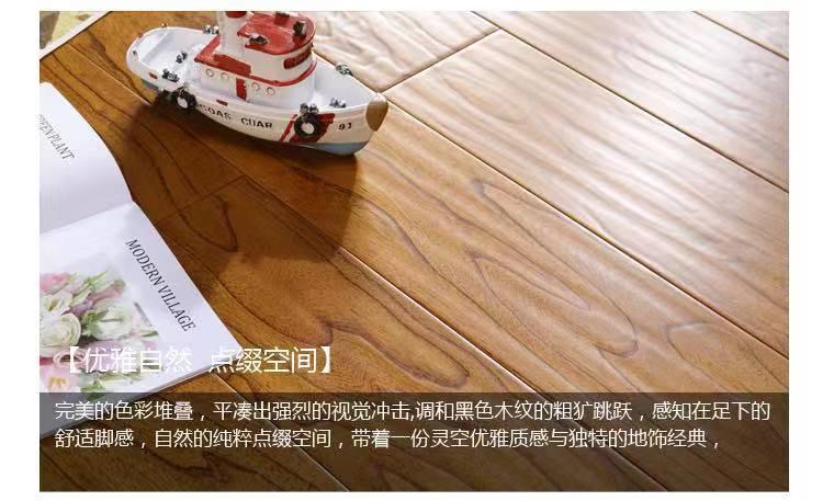 希诺实木多层碳晶板 SD-05
