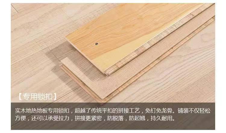 希诺实木多层碳晶板 SD-13